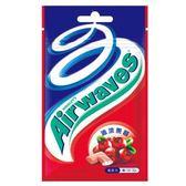 Airwaves 沁涼果莓 無糖口香糖 28g