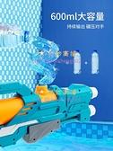 水槍兒童玩具噴水高壓玩具水槍大號抽拉式大容量打水仗【奇妙商舖】