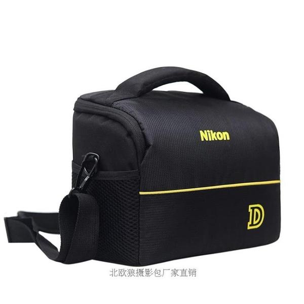 佳能相機包單肩攝影包單反包1300d 1200d600d700d760d750d60d100d【快速出貨】
