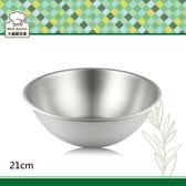 斑馬牌不銹鋼多用途打蛋碗洗米盆21cm 2 0L 料理湯鍋火鍋大廚師