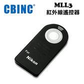 郵寄免運費只要$129 CBINC 久昱 MLL3 紅外線遙控器 For NIKON D3000 D750 D610 D600 D90 D80 D70s D70 D60 D50 D40 D40x