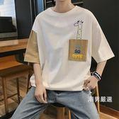 一件免運-七分袖T恤短袖t恤男士圓領夏季假兩件港風半袖上衣服休閒寬鬆韓版潮打底衫M-2XL3色