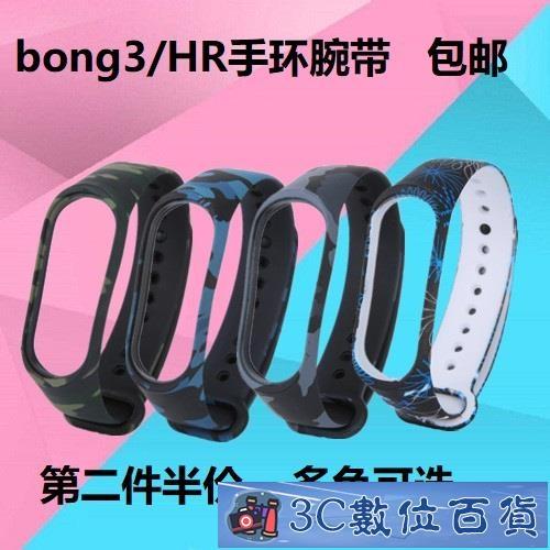 手環腕帶智慧運動手環表帶環帶個性彩色心率通用腕帶配件 3C數位百貨