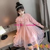 女童連身裙洋裝蕾絲蓬蓬紗裙童裝兒童公主裙子【淘嘟嘟】
