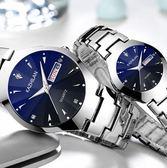 男士手錶  手錶男士學生韓版簡約石英錶時尚潮流休閒情侶夜光機械錶  汪喵百貨