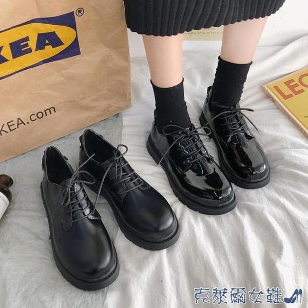 牛津鞋 黑色漆皮小皮鞋女英倫風2021秋季新款平底系帶牛津日系制服jk單鞋 快速出貨