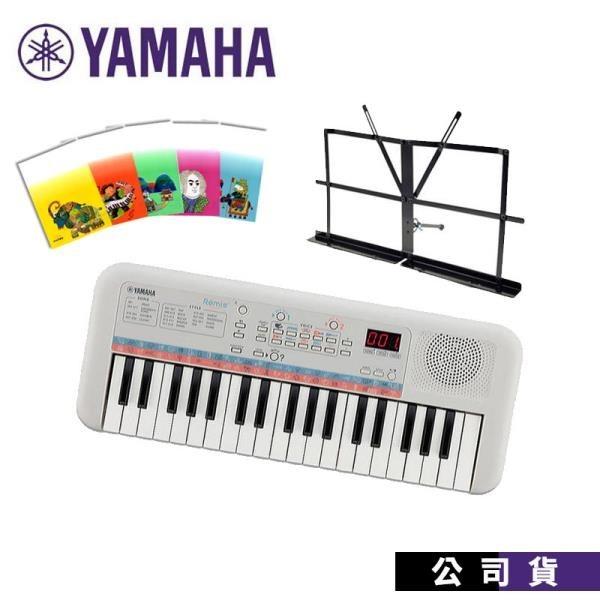 【南紡購物中心】山葉幼兒入門電子琴 YAMAHA PSS-E30 多功能USB充電 37鍵 含桌上型譜架 贈精美L夾