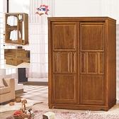 【水晶晶家具/傢俱首選】CX1103-1維也納樟木色實木5×7尺推門衣櫥