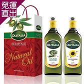 Olitalia 奧利塔綜合禮盒2盒 (葵花1000mlx2+橄欖1000mlx2)【免運直出】