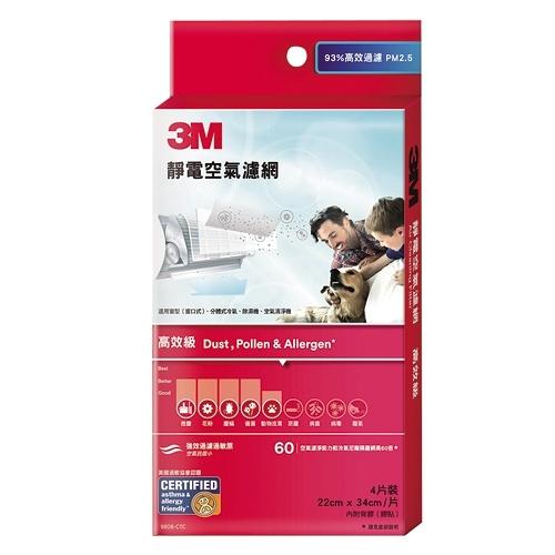 3M 高效級靜電空氣濾網(片裝)【愛買】