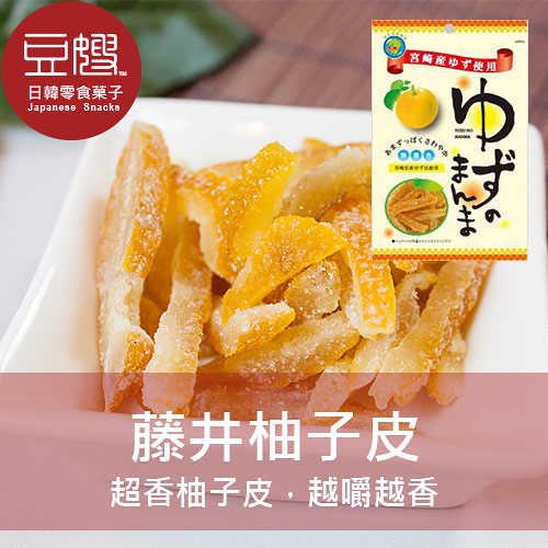 【豆嫂】日本零食 藤井 醃漬柚子皮絲(80g)