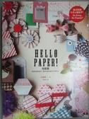 【書寶二手書T5/美工_YBM】HELLO PAPER!包裝趣:手感包裝的100種方法_朴勝熙