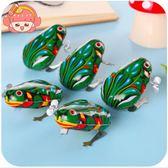 週年慶優惠-兒童玩具 兒童禮物懷舊發條青蛙創意益智地攤貨源寶寶學生新奇小玩具