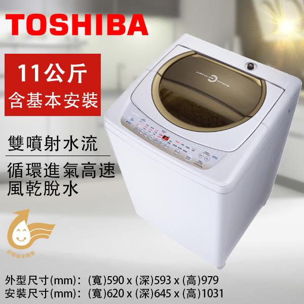 TOSHIBA 東芝星鑽不鏽鋼槽11公斤洗衣機 AW-B1291G 璀璨金   **免運費+基本安裝+舊機回收**