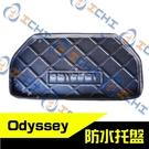 【一吉】15年後 Odyssey防水托盤 /EVA材質/ odyssey防水托盤 odyssey 後車廂墊 車廂墊 行李墊