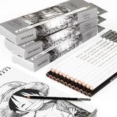 畫筆 白色素描鉛筆速寫繪畫美術用品黑色專業軟特種提亮粉畫筆白炭成人 唯伊時尚