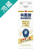 味全林鳳營鮮奶全脂936ml(牛奶)【愛買冷藏】