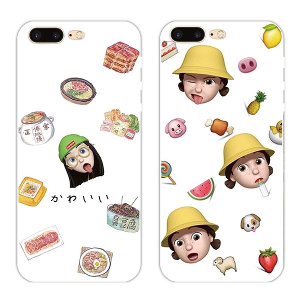 🍏 iPhoneXs/XR 蘋果手機殼 可掛繩 滿漢大餐女孩 浮雕軟殼 i8/i7/i6sPlus/i5