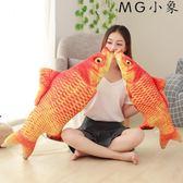 毛絨娃娃  創意仿真零食鯽魚抱枕玩偶毛絨玩具