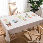 風格桌布棉麻小清新客廳茶幾長方形餐桌布藝北歐文藝臺布美式 莫妮卡小屋