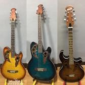 烏克麗麗40寸民謠吉他炭纖葡萄孔龜背初學者入門練習琴木吉它學生男女電箱YXS 新年禮物
