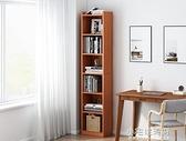 置物架落地多層收納窄縫簡約現代客廳家用創意飄窗臥室小書櫃【全館免運】