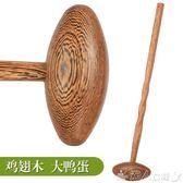 雞翅木質按摩錘子敲背捶腿部穴位拍打經絡按摩器敲打錘按摩棒小