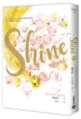 Shine【城邦讀書花園】