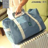 可折疊旅行包女手提包女大容量