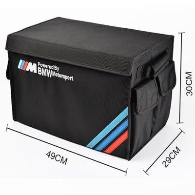 寶馬儲物箱1系7系新3系5系GTx1x3X4x5x6汽車後尾箱儲物盒