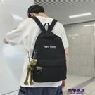 後背包 雙肩包 新款校園雙肩包男潮簡約時尚潮流帆布森系高中學生書包女休閒背包  降價兩天
