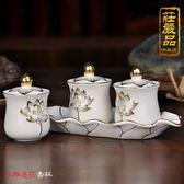 佛教用品佛堂陶瓷聖水杯供杯水杯供佛杯套三浮雕描金蓮花供杯