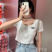 針織開衫短袖t恤女2020夏季新款韓版修身百搭網紅短款露臍上衣ins