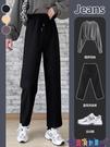 運動長褲 2021新款韓版時尚潮流闊腿運動家居長褲女高腰寬鬆修身顯瘦直筒新品
