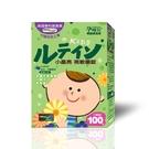 孕哺兒 小兒專用小晶亮視敏口嚼錠 100粒(藍莓)【合康連鎖藥局】