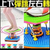 雙彈簧扭腰跳舞機結合跳繩扭腰盤呼拉圈跳舞踏步機美腿機器材跳跳樂扭扭盤運動健身另售彈跳床