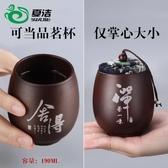 茶葉罐紫砂密封茶葉罐便攜陶瓷小茶罐子家用大存儲罐防潮茶盒禮盒裝【快速出貨八折搶購】