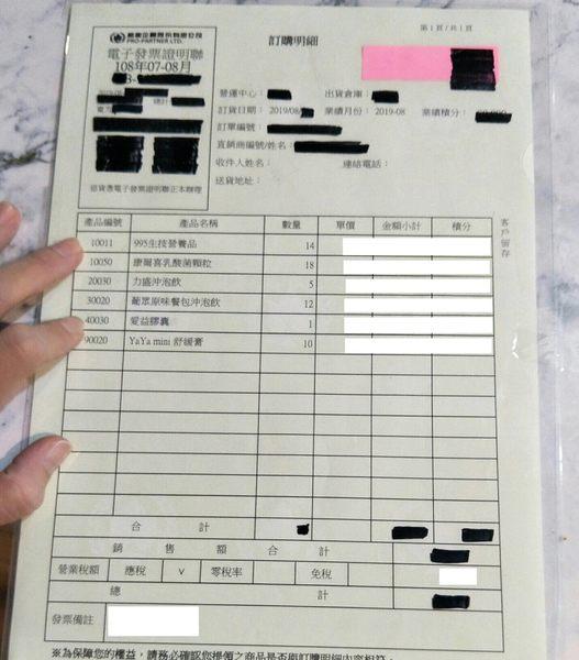 康爾喜 乳酸菌 益生菌(8173)-超級BABY☆公司貨 每周都會進貨喔  每盒90小包