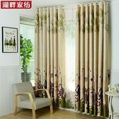 窗簾兒童房男孩女孩臥室飄窗遮陽布料 1.5X2.0公尺 2色可選 可定做 【全館免運】