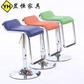 吧台椅升降椅現代簡約酒吧椅高腳凳子前台時尚吧凳收銀椅子轉椅【完美生活館】