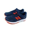 New Balance 570 運動鞋 魔鬼氈 深藍色 童鞋 YT570BO2-W no916