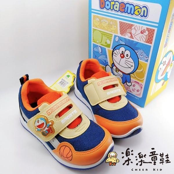 【樂樂童鞋】【台灣製現貨】哆啦a夢運動燈鞋 MN028 - 現貨 台灣製 男童鞋 運動鞋 休閒鞋 布鞋