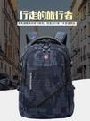 瑞士軍士刀雙肩包男大容量商務電腦旅行休閒背包高中初中學生書包 夢幻小鎮