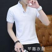 短袖T恤 T恤男士短袖新款男裝韓版潮流修身打底衫V領polo衫長袖上衣服 芊惠衣屋