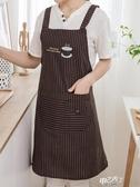圍裙 家用廚房做飯圍裙棉質雙層防污防油工作圍裙男女成人上班罩衣圍腰【降價兩天】