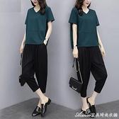 短袖褲套裝200斤可穿 韓版顯瘦套裝夏季新款女裝寬鬆短袖兩件套七分哈 快速出貨