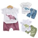 短袖套裝 大象字母 寶寶上衣+短褲 嬰兒...