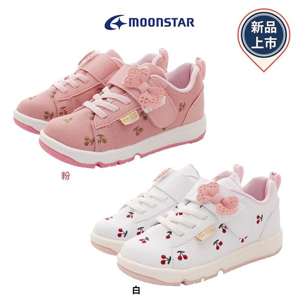 日本月星Moonstar機能童鞋赤子心系列22974粉/22978白(中小童段)