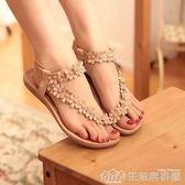 夏季甜美花朵套趾平跟女鞋子波西米亞夾趾沙灘鞋防滑大碼涼鞋 生活樂事館