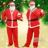聖誕節服裝 耶誕節裝飾品聖誕老人服裝聖誕老爺爺演出衣服男女士成人兒童套裝耶誕節-三山一舍